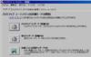 blog_wiz02